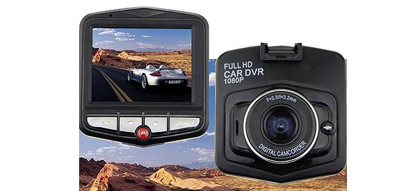AUBBC Full HD Dashcam