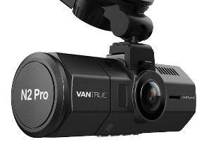 Promo Codes for Dash Cams on Amazon (2019)